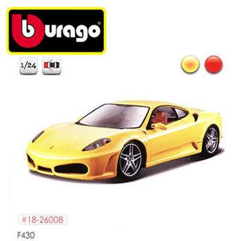 【BBURAGO】1/24法拉利-F430 跑車 模型車