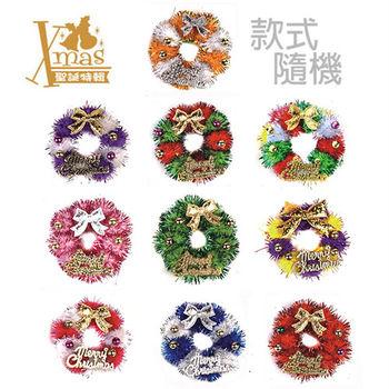 【X mas聖誕特輯2015】12入聖誕圈胸針 (款式隨機) W0131045