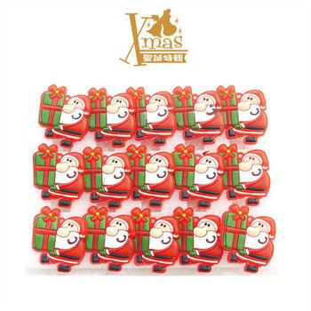 【X mas聖誕特輯2015】老公公禮物胸針 15入 W0116525