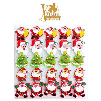 【X mas聖誕特輯2015】混合發光胸針 25入 W0118875