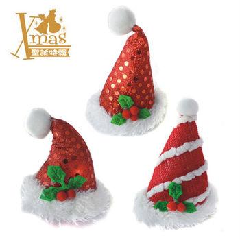 【X mas聖誕特輯2015】3入聖誕帽造型髮夾+燈 (款式隨機) W0063080
