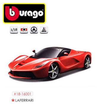 【【BBURAGO】1/18法拉利平裝版-LAFERRARE 跑車 模型車