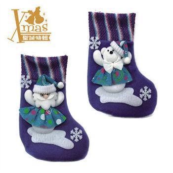 【X mas聖誕特輯2015】2入紫色襪子 (款式隨機) W0224160