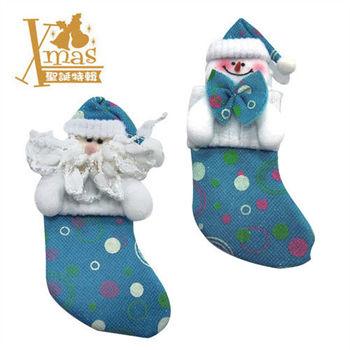【X mas聖誕特輯2015】2入藍色襪子 (款式隨機) W0252090
