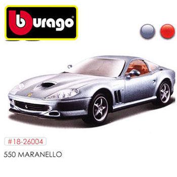 【BBURAGO】1/24法拉利-550 MARANELLO 跑車 模型車