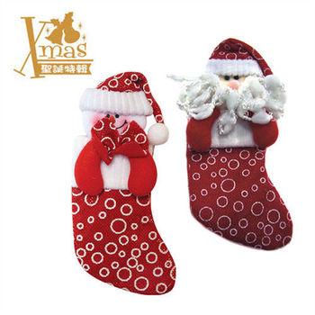 【X mas聖誕特輯2015】2入紅色襪子 (款式隨機) W0219090