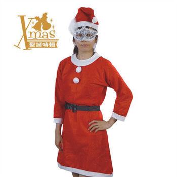 【X mas聖誕特輯2015】大人聖誕衣裙 (不附面具)  W0606399
