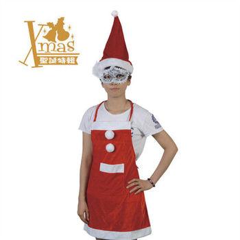 【X mas聖誕特輯2015】聖誕圍裙+帽 (不附面具) W0611450