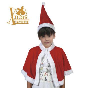 【X mas聖誕特輯2015】聖誕披肩+裙+帽 W0612450
