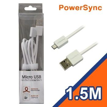 群加 USB A- micro B 超軟線1.5M白(USB2-ERMIB159)