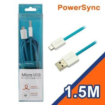 群加 USB A- micro B 超軟線1.5M藍(USB2-ERMIB156)