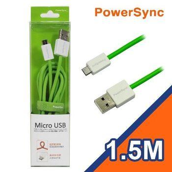 群加 USB A- micro B 超軟線1.5M綠(USB2-ERMIB155)