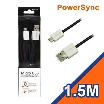 群加 USB A- micro B 超軟線1.5M黑(USB2-ERMIB150)