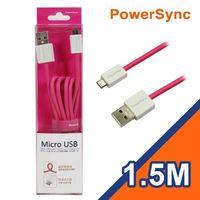 群加 USB A~ micro B 超軟線1.5M粉紅 USB2~ERMIB152