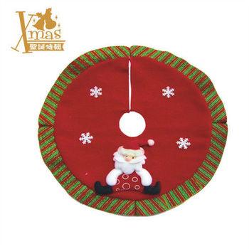 【X mas聖誕特輯2015】36cm 樹裙 W0702120