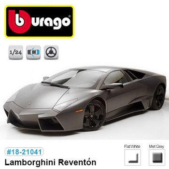 【BBURAGO】1/24藍寶堅尼Reventon 跑車 模型車