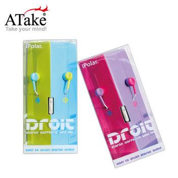 【福利品】iPolar iPhone Smartphone 耳機麥克風 ( 粉+紫 / 藍+綠 ) IP003