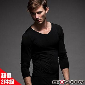 EROSBODY 日本機能纖維保暖發熱衣內衣 男生款黑色2件組