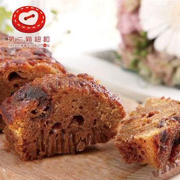 《第二顆鈕釦》荔枝蜂巢蛋糕*1+阿薩姆紅茶蜂巢蛋糕*1