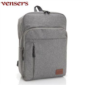 【Vensers】簡約丹寧牛仔後背包(R00060602淺灰)