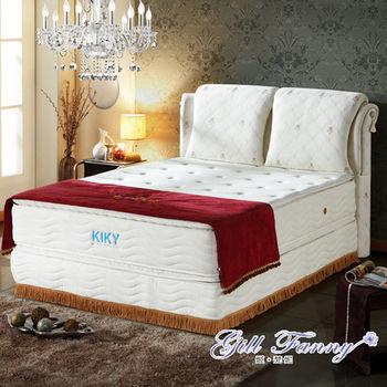 姬梵妮 無盡的愛兩用高級獨立筒單人加大3.5尺床墊