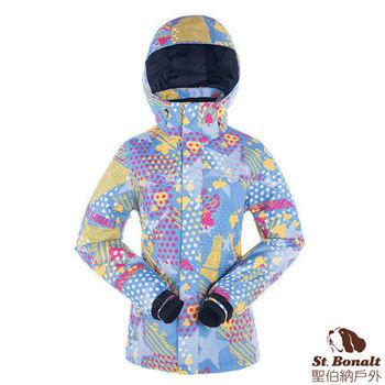 【聖伯納 St.Bonalt】女8K等級防風防水-迷彩時尚保暖滑雪外套-藍色(87112)