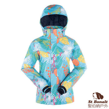 【聖伯納 St.Bonalt】女8K等級防風防水-迷彩時尚保暖滑雪外套-春綠(87112)