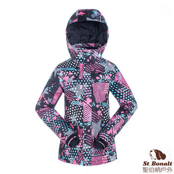 【聖伯納 St.Bonalt】女8K等級防風防水-迷彩時尚保暖滑雪外套-黑色(87112)