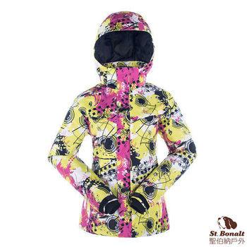 【聖伯納 St.Bonalt】女8K等級防風防水-迷彩時尚保暖滑雪外套-黃色(87112)