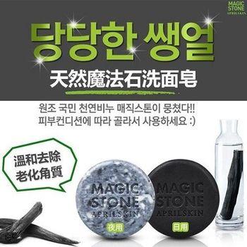 韓國 APRILSKIN Magic Stone 天然魔法石洗面皂*4入 (日用*4)