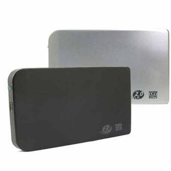USB 2.0 2.5吋 SATA HDD硬碟硬碟外接盒 免螺絲