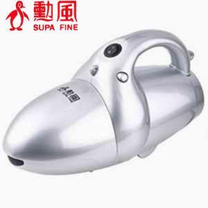 【勳風】小鋼炮手提輕巧吸塵器(HF-3212)(簡配)