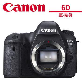 【吹球拭筆組+保貼】Canon EOS 6D 單機身(公司貨)