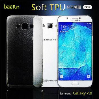 Bagrun 三星 A8 日本薄選透明TPU手機保護套