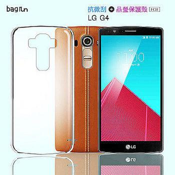 Bagrun LG G4[抗微刮]晶瑩手機保護殼