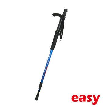 EASY ANTISHOCK  單腳架登山杖(藍)