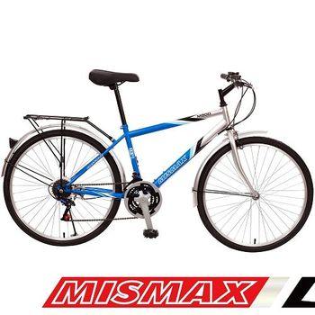 【MISMAX】城市型優質實用平價通勤車(4色隨機出貨)-EU