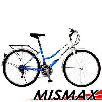 【MISMAX】城市型優質實用平價低跨通勤車(6色隨機出貨)-EU