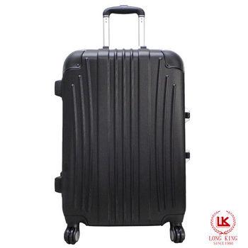 【LONG KING】28吋ABS鋁合金框海關鎖行李箱( LK-8005N/28-黑)