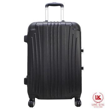 【LONG KING】24吋ABS鋁合金框海關鎖行李箱( LK-8005N/24-黑)