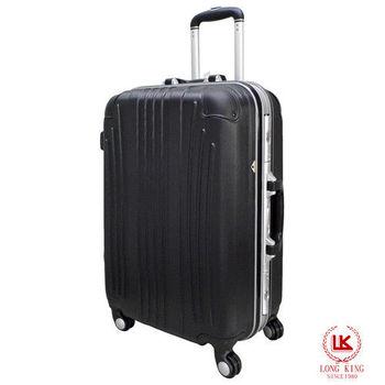 【LONG KING】20吋ABS鋁合金框海關鎖行李箱( LK-8005N/20-黑)