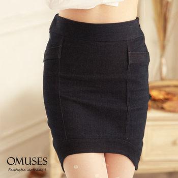 【OMUSES】OL牛仔單寧包臀短裙13-7674-1(S-XL)