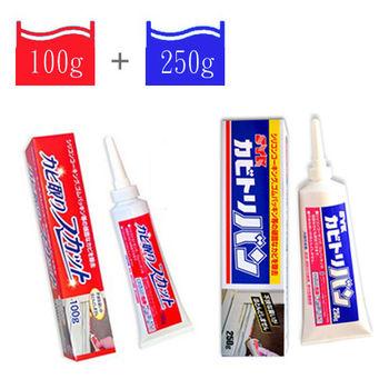 ◆ 除霉高手◆ 日本矽立清除霉凝膠 ◆ 250g+100g 兩入組