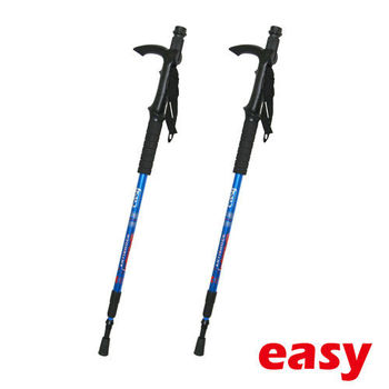 EASY ANTISHOCK  單腳架登山杖-藍+藍 (2入)