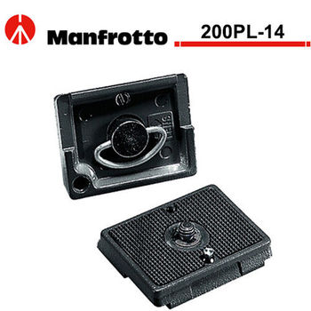Manfrotto 曼富圖 200PL-14 長方形快拆板