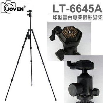 JOVEN LT-6645 球型雲台專業腳架(可180度反折)