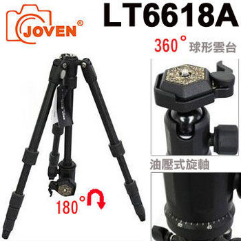 JOVEN LT6618A 鋁合金五節旋鈕式腳架+球形雲台套組 (可反折低角度拍攝) 附腳架套石頭袋