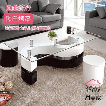 甜美家 圓曲流行設計玻璃茶几-(附贈2張圓椅)