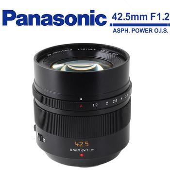 【防潮箱吹筆組】Panasonic LEICA DG NOCTICRON 42.5mm F1.2 ASPH. POWER O.I.S.(公司貨)