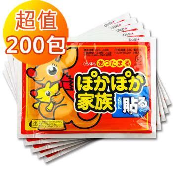 【袋鼠寶寶】12HR長效型貼式暖暖包-超值200包